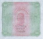 Sweden, 100 Krone, S-0182s