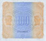 Sweden, 100 Krone, S-0230s