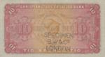Sweden, 10 Krone, S-0131s v3