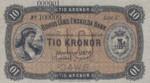 Sweden, 10 Krone, S-0106s