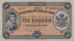 Sweden, 10 Krone, S-0131s v1