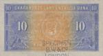 Sweden, 10 Krone, S-0419s