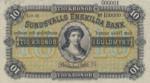 Sweden, 10 Krone, S-0593s