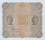 Sweden, 100 Krone, S-0591s