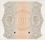 Sweden, 100 Krone, S-0463s