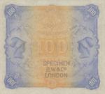 Sweden, 100 Krone, S-0133s
