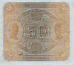 Sweden, 50 Krone, S-0709