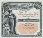 Sweden, 100 Krone, S-0343s