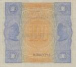 Sweden, 100 Krone, S-0629s v2