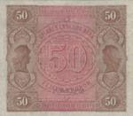 Sweden, 50 Krone, S-0628s v1