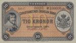 Sweden, 10 Krone, S-0131s v2