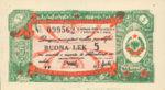 Albania, 5 Lek, FX-0005