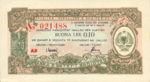 Albania, 0.10 Lek, FX-0022