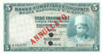 Albania, 5 Franka Ari, P-0002s Sign.1,BKS B2as1