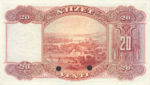 Albania, 20 Franka Ari, P-0003s,BKS B3as