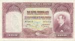 Albania, 100 Franka Ari, P-0004a,BKS B4a