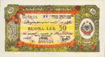 Albania, 50 Lek, FX-0007