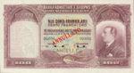 Albania, 100 Franka Ari, P-0004s,BKS B4as