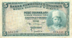 Albania, 5 Franka Ari, P-0002a,BKS B2a
