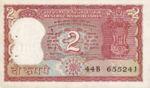 India, 2 Rupee, P-0053Ae