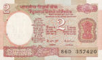 India, 2 Rupee, P-0079a
