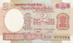 India, 2 Rupee, P-0079b