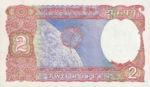 India, 2 Rupee, P-0079d