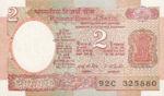 India, 2 Rupee, P-0079e