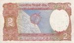 India, 2 Rupee, P-0079f