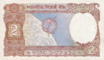 India, 2 Rupee, P-0079i