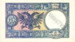 Albania, 5 Franc, P-0006s,BKS B6as