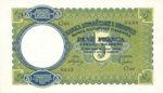 Albania, 5 Franc, P-0006a,BKS B6a