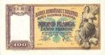 Albania, 100 Franc, P-0008,BKS B8a