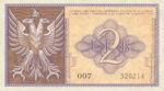 Albania, 2 Lek, P-0009,BKS B9a