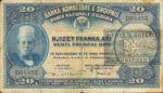 Albania, 20 Franka Ari, P-0012a,BSS B1a