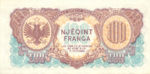 Albania, 100 Franc, P-0017