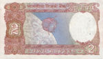 India, 2 Rupee, P-0079j