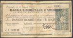 Albania, 1,000 Franc, SB244