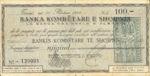 Albania, 100 Franc, SB250