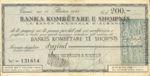 Albania, 200 Franc, SB251