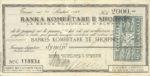 Albania, 2,000 Franc, SB254