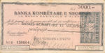 Albania, 5,000 Franc, SB255