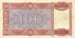 Albania, 100 Franc, P-0014