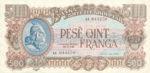 Albania, 500 Franc, P-0018