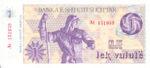 Albania, 1 Lek Valute, P-0048A