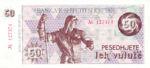 Albania, 50 Lek Valute, P-0050a