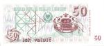 Albania, 50 Lek Valute, P-0050b