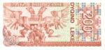 Albania, 200 Lek, P-0052a