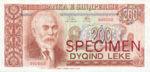 Albania, 200 Lek, P-0052s