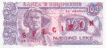 Albania, 100 Lek, P-0055as v2